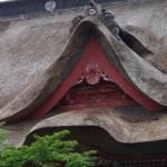 三神合祭殿の屋根